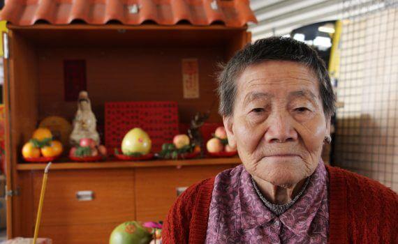 Granny Leung