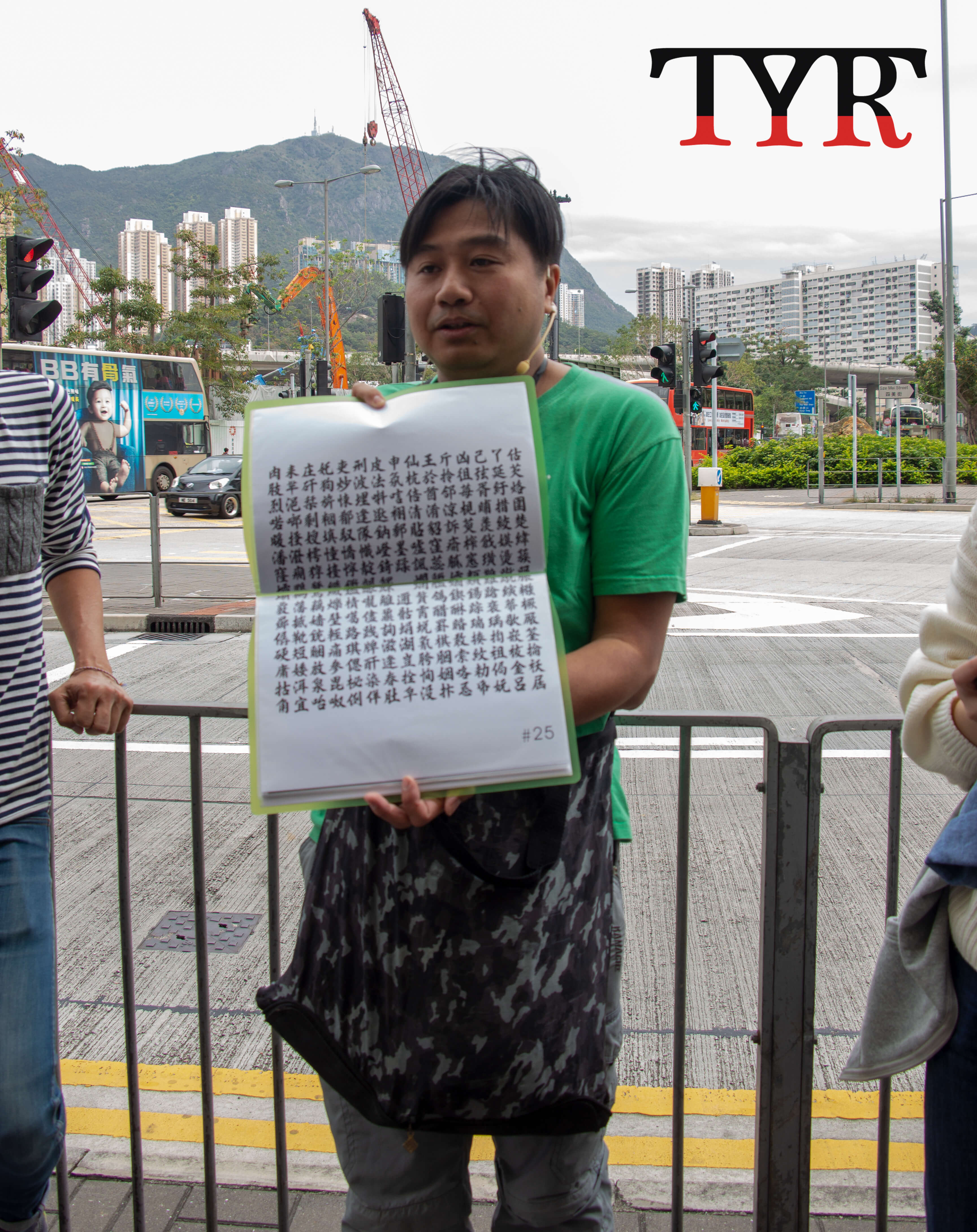 Weekend Review: Word art on signboards remains in Hong Kong