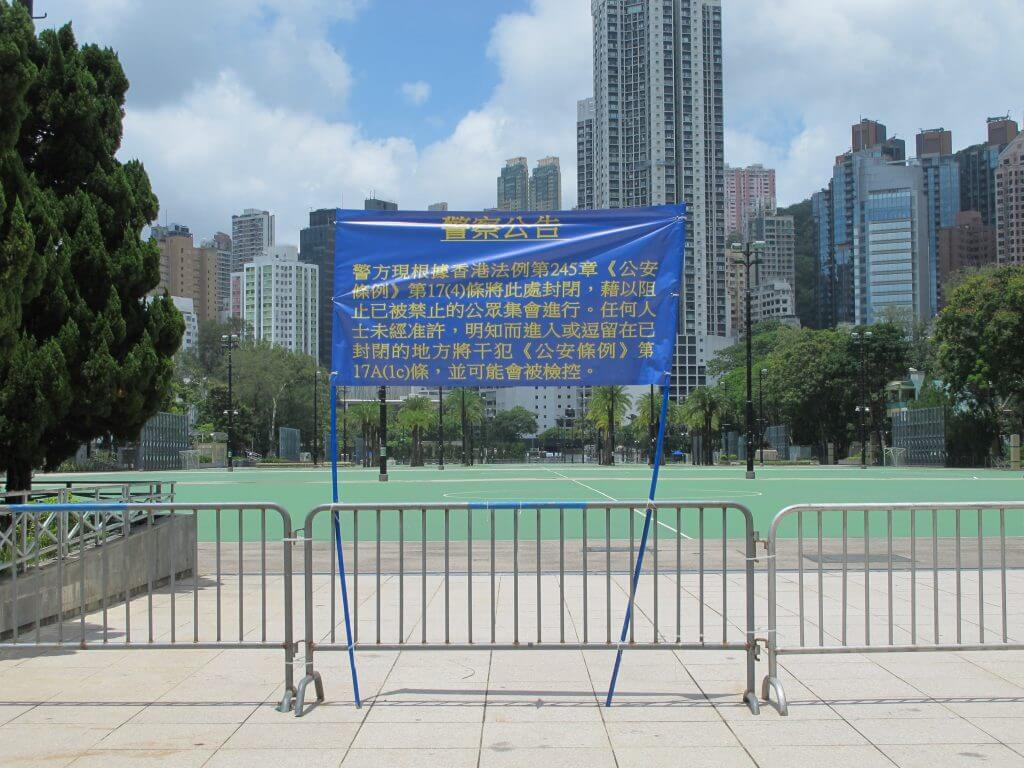Victoria Park was closed, according to the Section 17(4) of Public Order Ordinance.